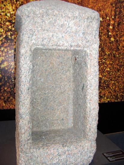 Le naos où reposait la statue du dieu